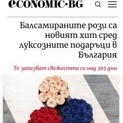 economic.bg : Балсамираните рози са новият хит сред луксозните подаръци в България