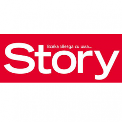 GrandRoses за списание Story